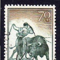 Sellos: EUROPA. ESPAÑA. SUERTE DE BANDERILLAS. EDIFIL 1259 USADO SIN CHARNELA. Lote 262020625