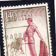 Sellos: EUROPA. ESPAÑA. CITANDO AL TORO. EDIFIL 1262 USADO SIN CHARNELA. Lote 262020675