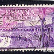 Sellos: EUROPA. ESPAÑA. PLAZA DE SEVILLA. EDIFIL 1269 USADO SIN CHARNELA. Lote 262020845