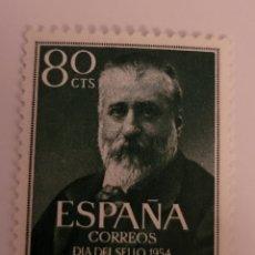 Sellos: SELLO DE ESPAÑA 1954. MARCELINO PÉREZ Y PELAYO 80 CTS. NUEVO. Lote 262023245