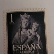 Sellos: SELLO DE 1954. VIRGEN DE LA ALMUDENA 1PTS. NUEVO. Lote 262023340