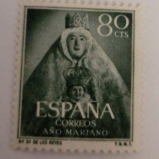 Sellos: SELLO DE ESPAÑA 1954. VIRGEN DE SEVILLA. 80 CTS. NUEVO. Lote 262023455