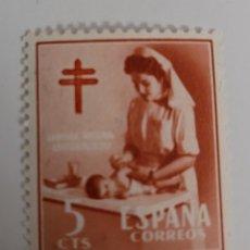 Sellos: SELLO DE ESPAÑA 1953. PROTUBERCULOSOS 5 CTS. NUEVO. Lote 262023570