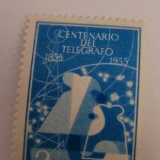 Sellos: SELLO DE ESPAÑA 1955. CENTENARIO DE TELÉGRAFOS 3 PTS. NUEVO. Lote 262024755
