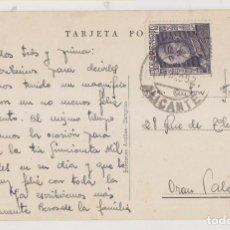 Selos: POSTAL. ELCHE. ALICANTE. 1952. A ORÁN, ARGELIA. RARO DESTINO. Lote 262051935