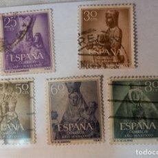 Sellos: CINCO SELLOS ESPAÑA F.N.M.T 25,30,50,60 Y 80 CTMS DE PTA. AÑO MARIANO 1954. Lote 262452620