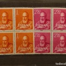 Sellos: AÑO 1960CENTENARIO DEL BEATO JUAN DE RIBERA EN NUEVOS EDIFIL 1292-1293. Lote 262483775