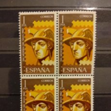 Sellos: AÑO 1962 DIA MUNDIAL DEL SELLO NUEVOS EDIFIL 1432. Lote 262483975