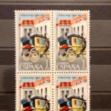 Sellos: AÑO 1963 CENTENARIO DE LA I CONFERENCIA POSTAL INTERNACIONAL SELLOS NUEVOS EDIFIL 1508. Lote 262484305