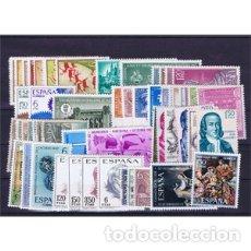 Selos: SELLOS ESPAÑA AÑO COMPLETO 1967. DESCUENTO SOBRE FACIAL. Lote 262588490