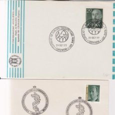 Sellos: !958-1977-1997 EDIFIL 1145-1149-3467 3 SOBRES ALMACENES BAGES, ARQUITECTURA RURAL, CONSEJO EUROPA. Lote 262593385