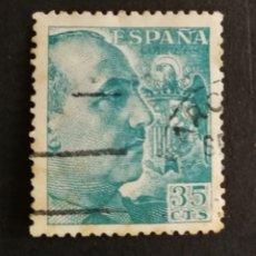 Sellos: ESPAÑA N°1050 USADO (FOTOGRAFÍA REAL). Lote 262622925