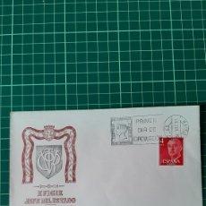 Sellos: 1975 EFIGIE JEFE ESTADO FRANCISCO FRANCO SFC 436 MATASELLO EDIFIL 2225 FILATELIA COLISEVM. Lote 262671625
