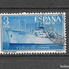 Selos: ESPAÑA, EXPOSICIÓN FLOTANTE, CIUDAD DE TOLEDO, USADO, 1955, EDIFIL 1191. Lote 262694765