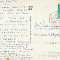 Sellos: ESPANA & CIRCULADO, SEVILLA, LA GIRALDA, LISBOA 1970 (1001). Lote 262964485