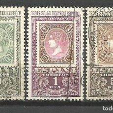 Sellos: EDIFIL 1689 1691 CENTENARIO PRIMER SELLO DENTADO, USADOS, SIMILARES A LOS DE LA FOTO.. Lote 263052125