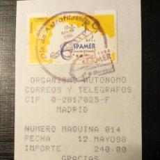 Sellos: ESPAÑA (1996). ESPAMER 1996 - 1 DÍGITOS. 1VALOR ,MATASELLO DIA DE LA ASTRO FILATELIA , RARO. Lote 263071025