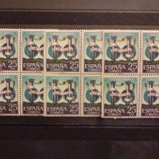 Sellos: AÑO 1963 CONGRESO DE INSTITUCIONES HISPANICAS 12 SELLOS NUEVOS EDIFIL 1513. Lote 263090035