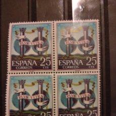 Sellos: AÑO 1963 CONGRESO DE INSTITUCIONES HISPANICAS SELLOS NUEVOS EDIFIL 1513. Lote 263090630