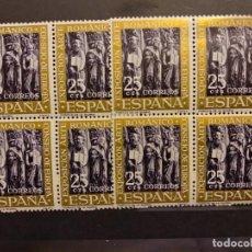 Sellos: AÑO 1961 CONSEJO DE EUROPA ARTE ROMANICO SELLOS NUEVOS EDIFIL 1365. Lote 263091895