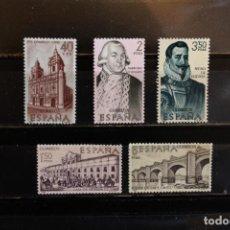 Sellos: SERIE FORJADORES DE AMERICA 1969 EDIFIL 1939/1943 NUEVOS CON GOMA ORIGINAL. Lote 263117365