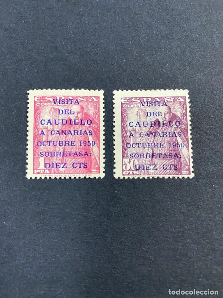 ESPAÑA, 1951. EDIFIL 1088/89. VISITA DEL CAUDILLO A CANARIAS. CORREOS. NUEVO. CON CHARNELA (Sellos - España - II Centenario De 1.950 a 1.975 - Nuevos)