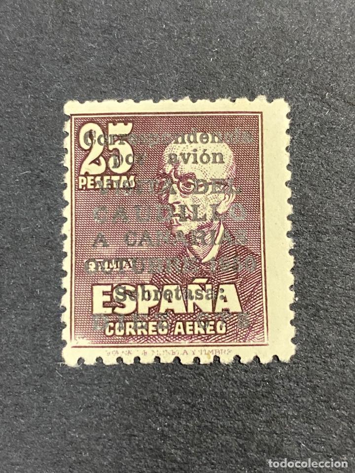 ESPAÑA, 1951. EDIFIL 1090. VISITA DEL CAUDILLO A CANARIAS. NUEVO. SIN CHARNELA. ALGO DESCENTRADO (Sellos - España - II Centenario De 1.950 a 1.975 - Nuevos)