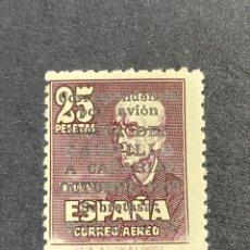 Sellos: ESPAÑA, 1951. EDIFIL 1090. VISITA DEL CAUDILLO A CANARIAS. NUEVO. SIN CHARNELA. ALGO DESCENTRADO. Lote 263646465