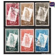Timbres: ESPAÑA 1956. EDIFIL 1200-05 1205. PRO INFACIA HUNGARA. USADO. Lote 263735670