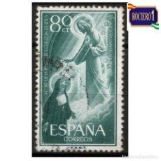 Sellos: ESPAÑA 1957. EDIFIL 1208. SAGRADO CORAZON DE JESUS. USADO. Lote 263736625