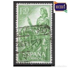 Sellos: ESPAÑA 1958. EDIFIL 1209. GONZALO FERNANDEZ DE CORDOBA. USADO. Lote 263737150
