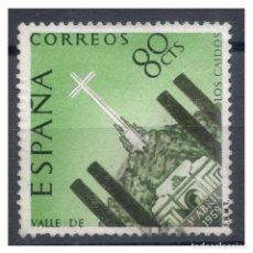 Sellos: ESPAÑA 1959. EDIFIL 1248. MONASTERIO, STA CRUZ DEL VALLE DE LOS CAIDOS. USADO. Lote 263739320
