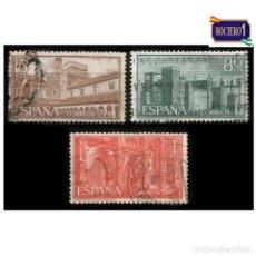 Sellos: ESPAÑA 1959. EDIFIL 1250-52 1252. MONASTERIO DE GUADALUPE. USADO. Lote 263739865