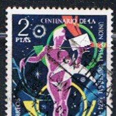 Sellos: ESPAÑA // EDIFIL 2211 // 1974 ... USADO. Lote 263740705