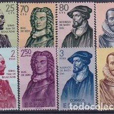 Sellos: ESPAÑA 1374/81 FORJADORES DE AMÉRICA 1961. Lote 263764305