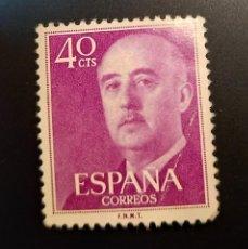 Sellos: ESPAÑA F.N.M.T. ESPAÑA GENERAL FRANCO 40CTS COLOR LILA OSCURO 1955-56. Lote 263773545