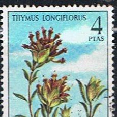Timbres: ESPAÑA // EDIFIL 2222 // 1974 ... USADO. Lote 264083855
