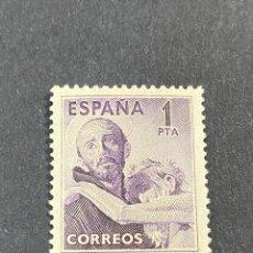Sellos: ESPAÑA, 1950. EDIFIL 1970. IV CENTENARIO MUERTE SAN JUAN DIOS. SERIE COMPLETA. NUEVOS. SIN CHARNELA.. Lote 264132040