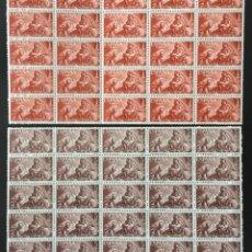 Sellos: 1961 ESPAÑA AÑO MUNDIAL DEL REFUGIADO EDIFIL 1326/27 MNH** - 25 SERIES COMPLETAS EN BLOQUE -. Lote 264151248