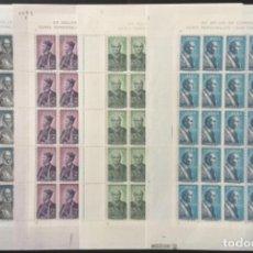 Sellos: 1966 ESPAÑA PERSONAJES ESPAÑOLES EDIFIL 1705/1708 MNH** - 25 SERIES COMPLETAS EN PLIEGOS -. Lote 264154308