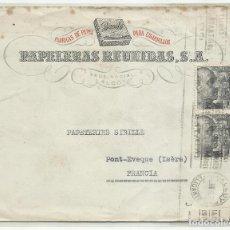 Selos: CIRCULADA 1952 DE PAPEL BAMBU PAPELERAS REUNIDAS DE ALCOY ALICANTE A PONT-EVEQUE FRANCIA. Lote 264300708