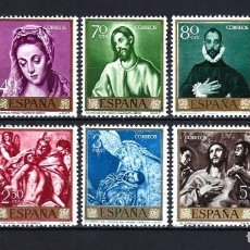 Sellos: 1961 ESPAÑA EDIFIL 1330/1339 PINTURA, EL GRECO, DÍA DEL SELLO MNH** NUEVOS SIN FIJASELLOS. Lote 297027798