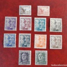 Francobolli: ESPAÑA 1949-53. EDIFIL 1044/61** *. 12 SELLOS DE LA SERIE CON Y SIN FIJASELLOS. Lote 265495434