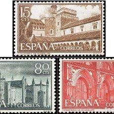Sellos: ESPAÑA SEGUNDO CENTENARIO SERIES Nº 1250/53 ** MONASTERIO DE GUADALUPE. Lote 265987443