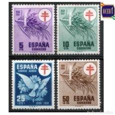 Selos: ESPAÑA 1950. EDIFIL 1084-87 1087. PRO TUBERCULOSOS. NUEVO* MH. Lote 266003863