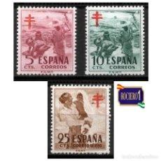 Selos: ESPAÑA 1951. EDIFIL 1103-05 1105. PRO TUBERCULOSOS. NUEVO* MH LEER. Lote 266007263