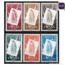 Francobolli: ESPAÑA 1956. EDIFIL 1200-05 1205. PRO INFACIA HUNGARA. NUEVO* MH PRECIO USADO. Lote 266016513
