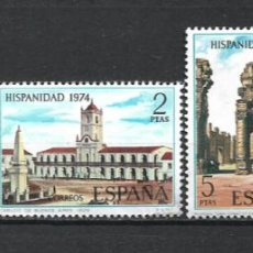 Selos: ESPAÑA 1974 SERIE COMPLETA ** MNH - 2/23. Lote 266334383