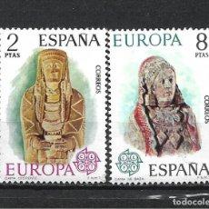 Selos: ESPAÑA 1974 SERIE COMPLETA ** MNH - 2/23. Lote 266334528