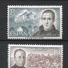 Selos: ESPAÑA 1974 SERIE COMPLETA ** MNH - 2/23. Lote 266334628